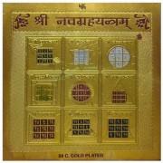 Shree Navgraha Yantra 3.25 X 3.25 Inch