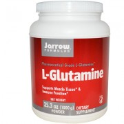 L-Glutamine Adjuvant in Parkinson si Alzheimer