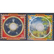 Bhutan CD Stamps Unique Unusual Exotic 100 Years Monarchy Harmony with Nature 2v