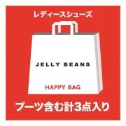 【2019年福袋】ジェリービーンズ JELLY BEANS 2019福袋 (福袋)【返品不可商品】