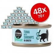 Икономична опаковка Cosma Nature 48 x 70 г - риба тон с аншоа