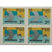 Asian Oceanic Postal Union. Organisation, Emblem, Postal Union, Pigeon, Dove, Ocean, Letter, Rs. 2 (Block of 4)