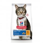 5кг Adult 1+ Oral Care Hill's Science Plan, суха храна за котки с пиле