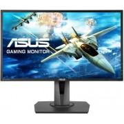 """Monitor 24"""" Asus MG248QR, 1920x1080 1ms 350cd 170/160 HDMI DVI DisplayPort"""