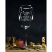 """Именной бокал для вина """"С Новым Годом"""""""