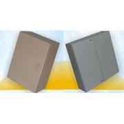 800x600x200mm fém elosztószekrény, IP65