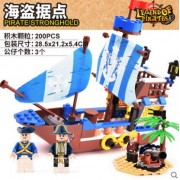 Generic 6 Styles Pirates Caribbean Black Pearl Ghost Ship Large Assemble Model Captain Jack Building Blocks Educational Birthday Gift D--Pirate Stronghold