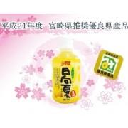 日向夏ドリンク(果汁20%) 280mlペット(1ケース)