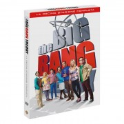 Warner Bros Big Bang Theory - DVD - Stagione 10