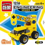 ENLIGHTEN Urban Construction Engineering Vehicles Model Building Blocks Compatible With Legoe DIY Assembling Bricks Kids Toys (1216)