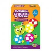 Детска занимателна игра, Гъсеница за цветове и форми, 331120