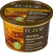 ECOLAB Sapun exfoliant corporal kenyan cu extract de miere