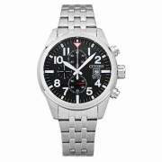 Мъжки часовник Citizen AN3620-51E