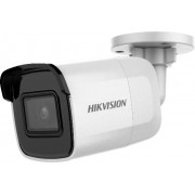 Hikvision DS-2CD2065FWD-I (6MM) kültéri IP csőkamera