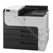 Принтер HP LaserJet Enterprise M712xh, p/n CF238A - Черно-бял лазерен принтер HP