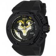 Мъжки часовник Invicta Reserve 21635