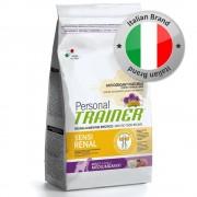 Trainer Personal Dog Trainer Personal Sensirenal Medium/Maxi - 2 x 12,5 kg