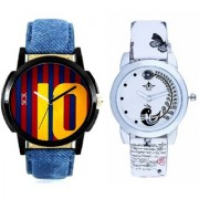 Yelow 10 Round Dial And White Peacock Feathers Couple Casual Analogue Wrist Watch By Taj Avenue