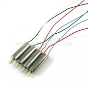 Generic 2 motor AB : X5S RC Helicopter RC Quadcopter Spare Parts Main Motors