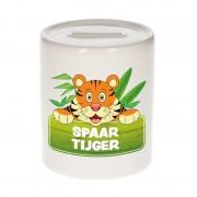 Bellatio Decorations Kinder cadeau spaarpot tijger 9 cm