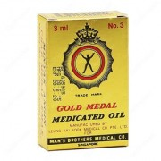 Gold Medal Medicated Oil #Imported (3ml)