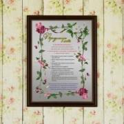 Подарочный диплом (плакетка) *Признание в любви* (женщине)