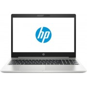 "Laptop HP ProBook 450 G7 (Procesor Intel® Core™ i7-10510U (8M Cache, up to 4.90 GHz), Comet Lake, 15.6"" FHD, 8GB, 512GB SSD, nVidia GeForce MX250 @2GB, FPR, Win10 Pro, Argintiu) + Bitdefender Antivirus Plus, 1 An, 1 User, Scratch Card"