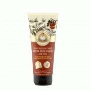 Crema corporala vitaminizanta tonifianta cu extract de schizandra, Bunica Agafia (Concentratie: Crema de corp, Gramaj: 200 ml)