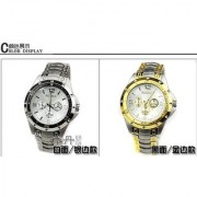 Rosra Dial Green & Silver Metal Strap Automatic Watch for Men (Combo)