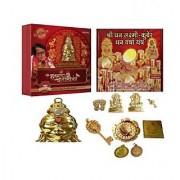 Ibs Hanuman Chalisa Yyyantra Shri Dhan Laxmi Kuber Dhan Varsha Combo