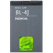 Acumulator NOKIA BL-4J pentru C6-00, Li-Ion, 1200mAh