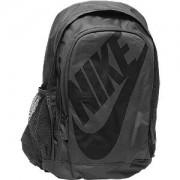 Nike Donkergrijze rugtas Nike maat