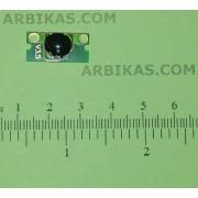 Ресет чип, 2,5k, Cyan, MC160
