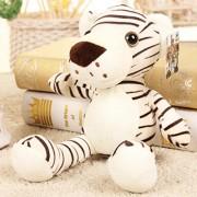 ELECTROPRIME® New Tiger Animal Stuffed Doll Soft Plush Toy Newborn Baby Kids Infant Toy