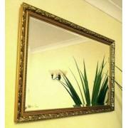 Dahlia Ornate 30X20 Framed Bevelled Mirror
