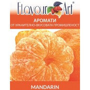 Аромат Mandarin - FlavourArt