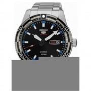 Seiko SRP733K1 мъжки часовник