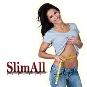 Èaj za mršavljenje SlimAll
