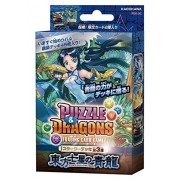 Puzzle & Dragons Tcg Starter Deck Pds 05 Of The 3rd Eastern Seven Star Blue Dragon