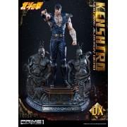Prime 1 Studio Fist of the North Star Statue 1/4 Kenshiro You Are Already Dead Ver. Deluxe 69 cm