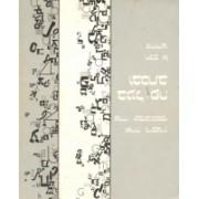 Be'al-pe u'vichtav - Hebrew text and workbook for beginners.
